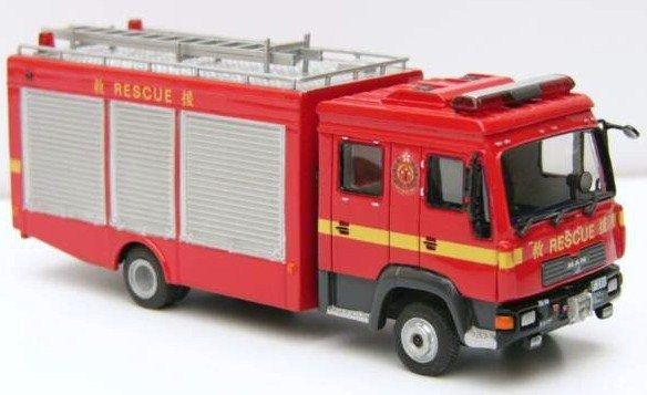 Hong Kong Fire Major Rescue Unit