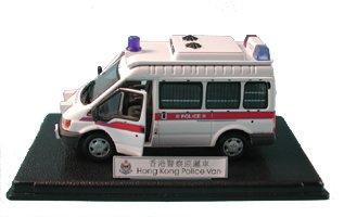 Hong Kong Police Emergency Unit van 2
