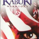 Kabuki Warriors ( Xbox) INSTRUCTION MANUAL ONLY no game