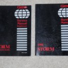 1991 Service Manual Chevrolet Geo Storm