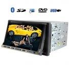 """7"""" Dual Zone Car AM/FM-RDS/DVD System (Flux Capacitor I)  [TKE-CVGX-C30]"""