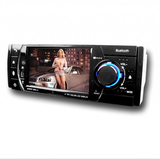 Touchscreen Car DVD Media Center with Bluetooth (1-DIN)  [TKE-CVEJS-400BT]