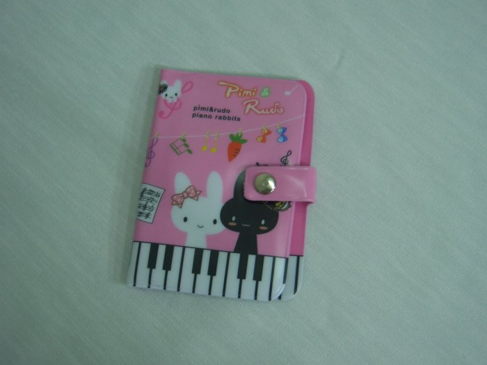 Pink Piano Rabbit Name Plastic Card Holder