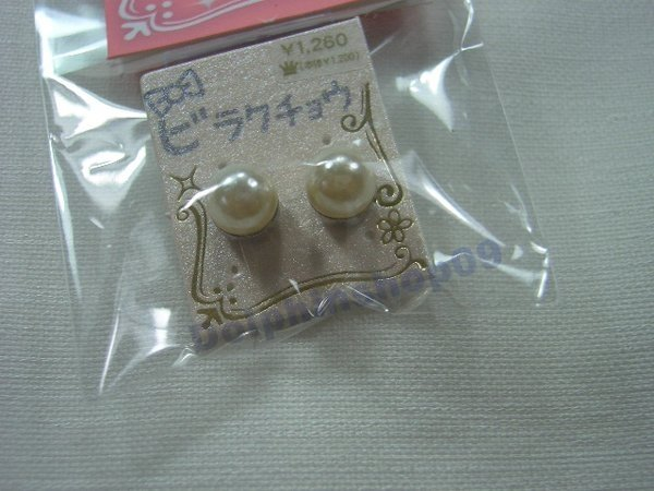 Magnetic Simulated Pearl Stick Earrings No Piercing