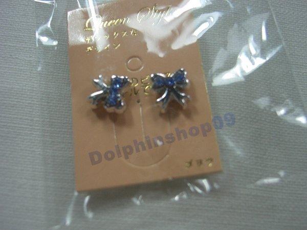 Blue Ribbon Magnetic Stick Earrings No Piercing