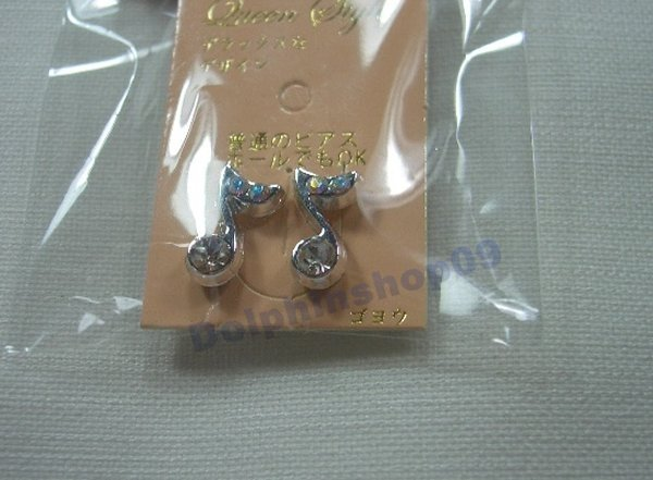 Magnetic Musical Symbol Stick Earrings No Piercing