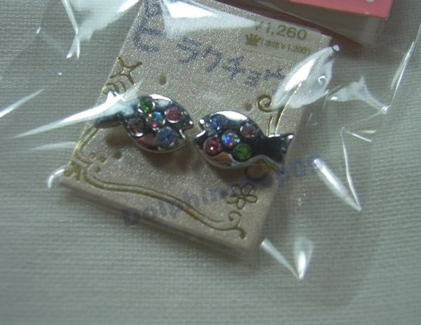 Magnetic Fish Stone Stick Earrings No Piercing