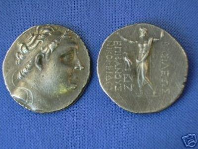 B 085 (DD-08525) Tetradrachm of Nikomedes II COPY