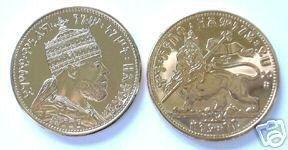 (MC R12-1) 1897 Ethopia Melnelick II Gold Birr COPY