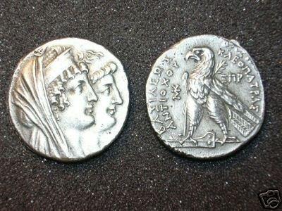 B 117 (DD-11725) Cleopatra & Antiochus VIII Tetradram