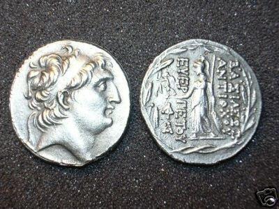 B 114 (DD-11425) Greek Coin of Antiochus VII COPY (WC)