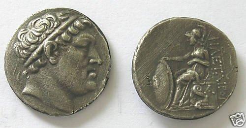 B 090 (DD-090125) Tetradrahm of Eumentes I