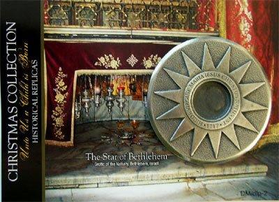 (DM 002) Star of Bethlehem - Historical Replicas