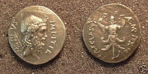 (RR-01) Sextus Pompey Denarius COPY
