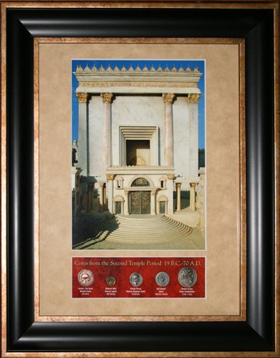 (DM 211) The Second Temple of Jerusalem - 19 B.C to 70 A.D.
