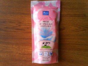 1 pack Yoko Yogurt Spa milk salt, 300 grams