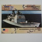 Desert Storm Collectible Card - Card #194 - Pro Set  - Mint