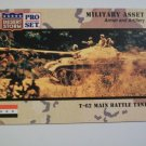 Desert Storm Collectible Card - Card #200 - Pro Set - Mint