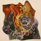 Aztec Power Sticker