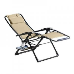 sunbrella zero gravity suspension lounge chair beige - Zero Gravity Lounge Chair