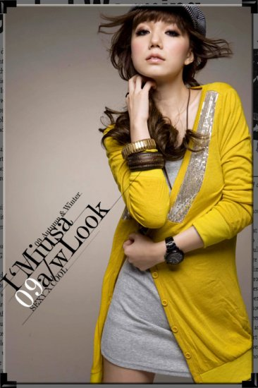 Yellow Cardi Long