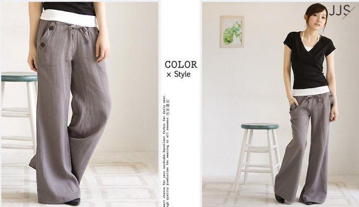 Cotton Flowy Pants~ Grey