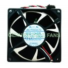 Genuine Dell Dimension 4600 MMT Temperature Control Case Cooling Fan 7G538 D0859 G0493