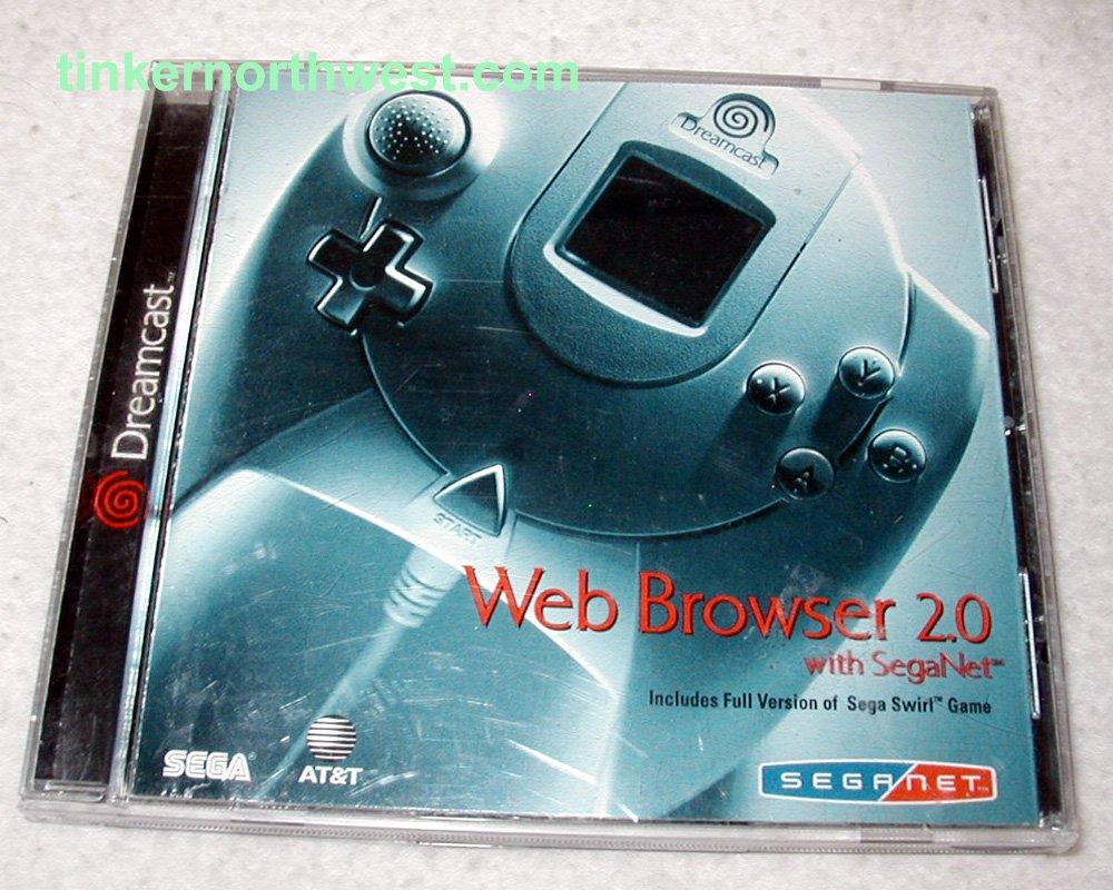 Sega Browser 2.0