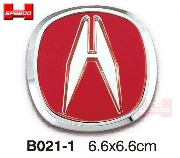 B021-1