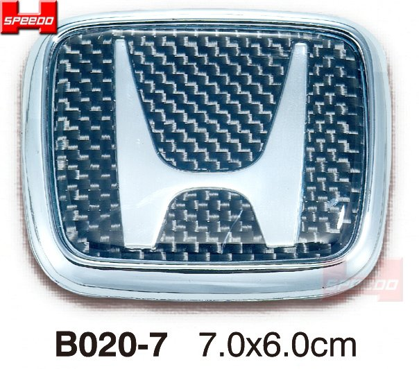B020-7