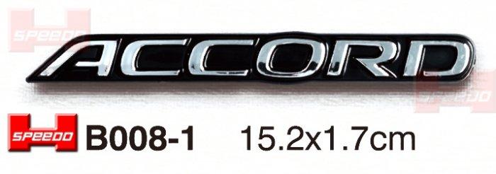 B008-1