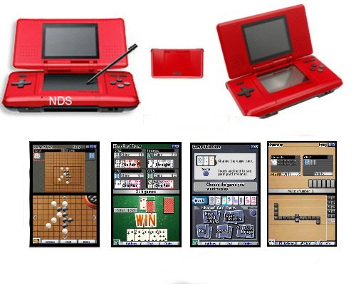 "Nintendo DS - ""Limited Edition Red"" Bundle with 42 Awesome Games"