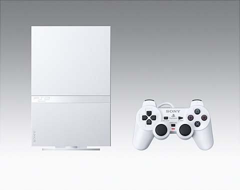 "Ultra Slim ""Ceramic White"" Playstation 2 Video Game System"