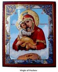 Beautiful Virgin of Pochev