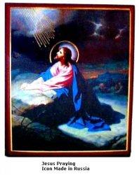 Jesus Praying Icon