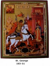 St. George Icons