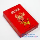 2007 Coca-Cola Coke New Chinese Year Poker Set Limited Edition Advertising Playing Cards Deck