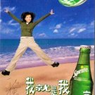 1996 A China Coca-Cola Coke Sprite Advertising Pocket Trading Card