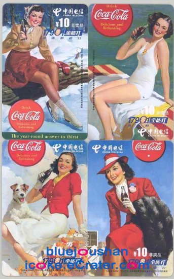 "2004 China Coca-Cola "" Classic Coke Women"" 4 Pocket Trading Phone Cards Set"