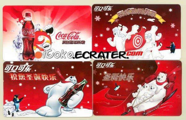 2006 Coca-Cola Wal-Mart China 10th Ann 4 Coke Bears Trading Cards
