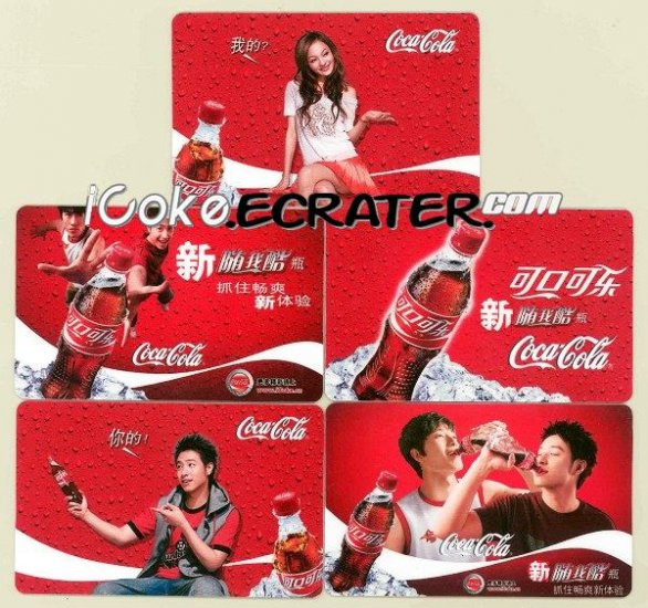 2007 COCA-COLA My Coke 5 AD CALENDAR TRADING CARDS