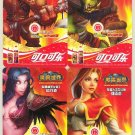 2005 COCA-COLA COKE WORLD OF WARCRAFT 4 GAME TRADING CARDS