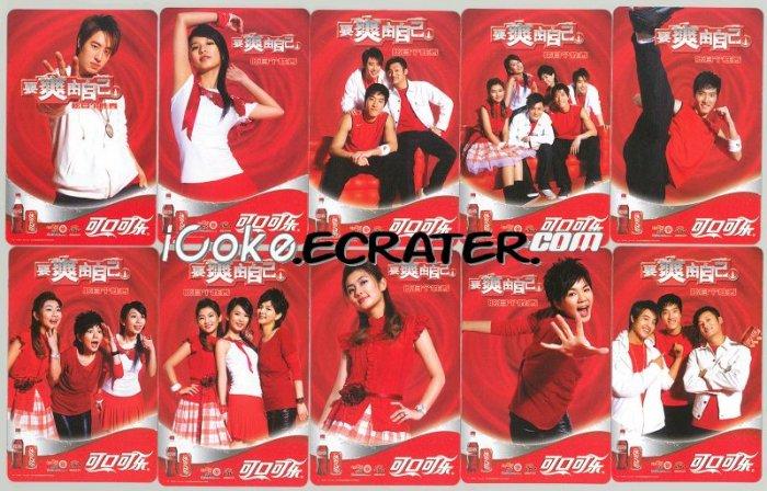 2006 COCA-COLA ShowMySelf 10 COKE CALENDAR POCKET TRADING CARDS