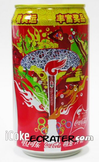 Coca-Cola 2008 Beijing Olympic Torch Limited Edition Golden Coke Can