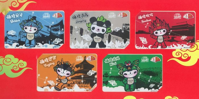 McDonalds 2008 Beijing Olympics Mascot - Fuwa 5 Trading Cards