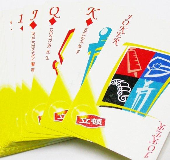 LIPTON MILK TEA AD PLAYING CARDS DECK FOR MAFIA GAME