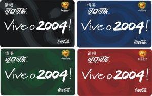 COCA-COLA EURO 2004 COKE 4 TRADING POCKET CALENDAR CARDS SET