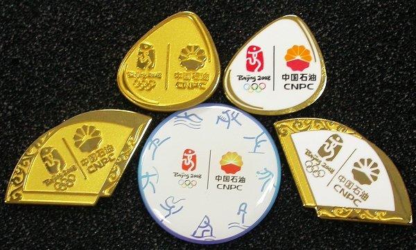 BEIJING 2008 OLYMPIC SPONSOR CNPC 5 PINS SET