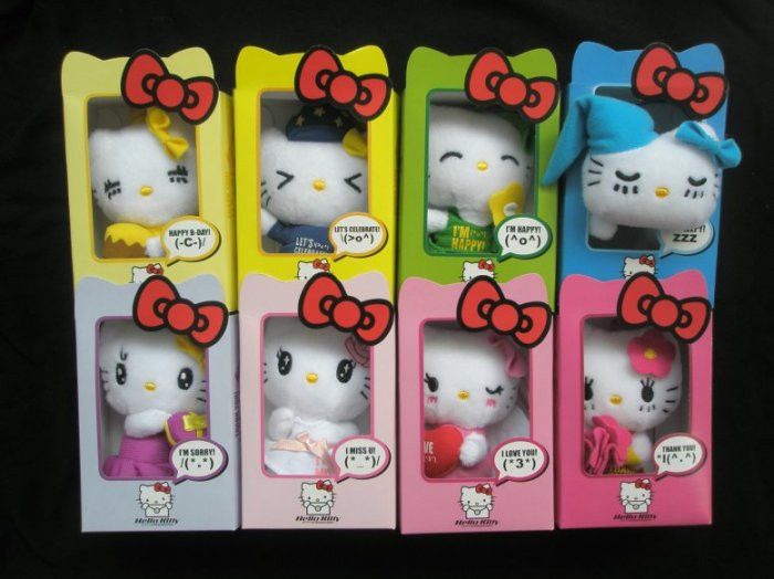 2009 MCDONALDS HAPPY MEAL TOY 8 HELLO KITTY NEW SEALED