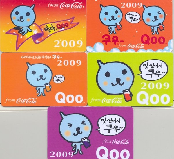 2009 COCA-COLA COKE Qoo 5 POCKET CALENDAR TRADING CARDS